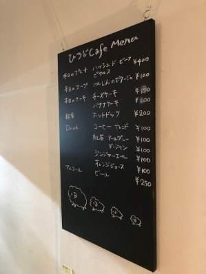 カフェ黒板